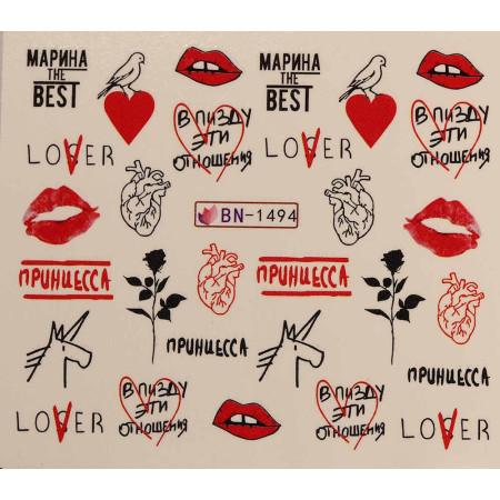Vodonálepky LOVE BN-1494