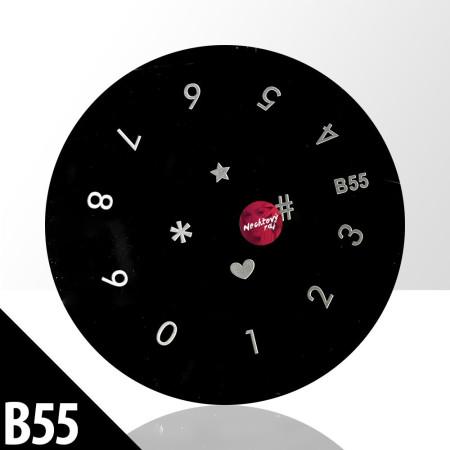 Doštička XS   typ B55