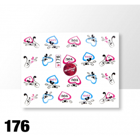 Vodolepky srdiečka 176