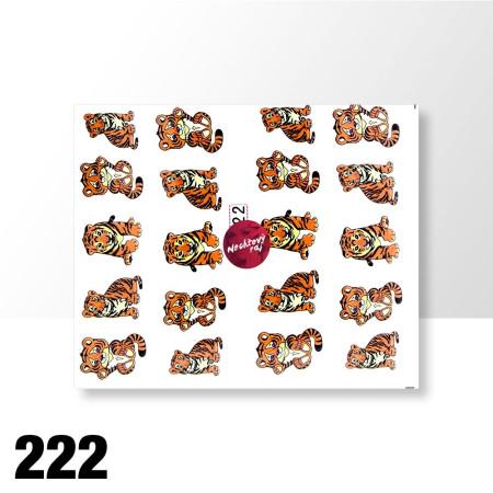 Vodolepky tiger 222 NechtovyRAJ.sk - Daj svojim nechtom všetko, čo potrebujú