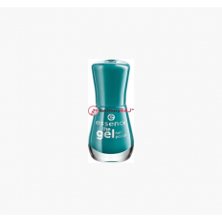 Essence lak na nechty gel nail 64 NechtovyRAJ.sk - Daj svojim nechtom všetko, čo potrebujú